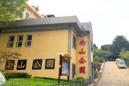 青島南山公園景點:青島南山公園入口