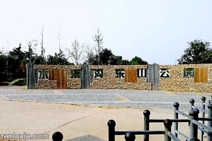水清沟东山公园景点:水清沟东山公园入口