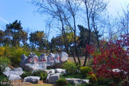 青岛东南山公园景点:东南山公园入口