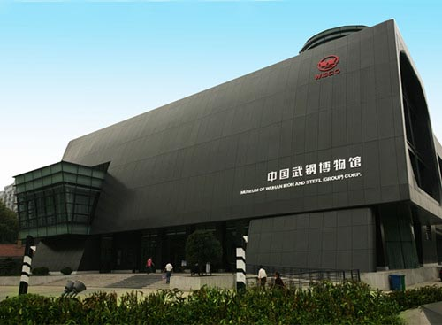 中國武鋼博物館主樓